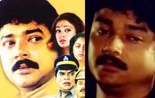 Aparan malayalam movie poster, Jayaram, Padmarajan