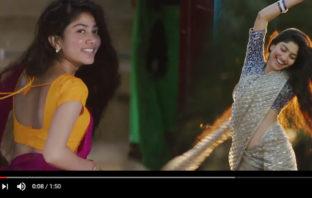 Sai Pallavi ,Sai Pallavi new telung movie trailer ,Sai Pallavi,Sai Pallavinew stills ,Sai Pallavi dance ,Sai Pallavi ,fidaa ,telungu movie fidaa,sai pallavi telungu movie fidaa, fidaa sai pallavi stills ,fidaa telung movie trailer