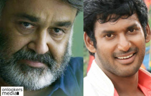mohanlal, villain, villain malayalam movie, vishal, tamil actor;