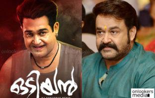odiyan, odiyan malayalam movie, mohanlal, latest malayalam movie, mohanlal 2018 movie