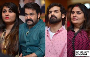 Pranav Mohanlal's Aadhi Pooja Function Stills , Aadhi Pooja Function Stills ,Pranav Mohanlal Stills , mohanlal family stills ,mohanlal stills ,jeethu joseph movie stills ,jeeethu joseph movie,pranav mohanlal jeethu movie photos ,pranav mohanlal new movie name ,mohanlal wife stills