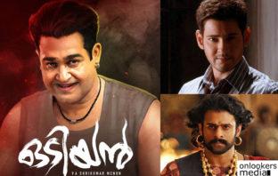 odiyan, odiyan malayalam movie, mohanlal, latest malayalam movie,