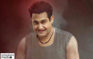odiyan, odiyan malayalam movie, odiyan movie still, mohanlal next movie, mohanlal 2018 movie;