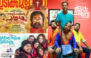 Cappuccino malayalam movie review