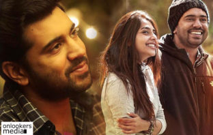 Njandukalude Naattil Oridavela collection, nivin pauly, althaf salim