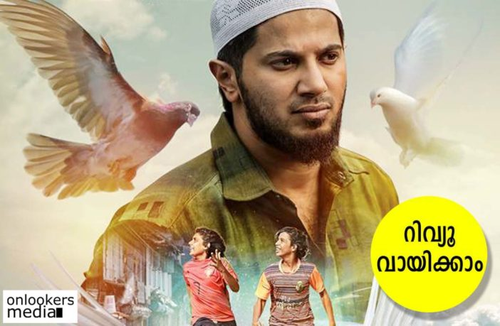 parava review, parava hit or flop, parava malayalam movie review, dulquer, best malayalam movie 2017,