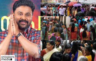 dileep family support