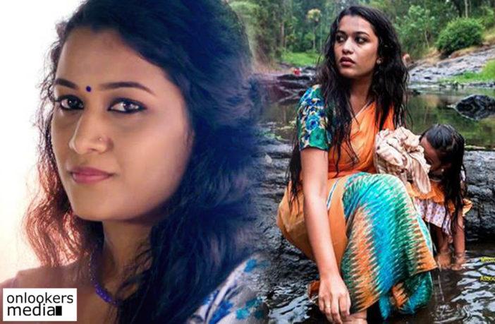 minji malayalam music video