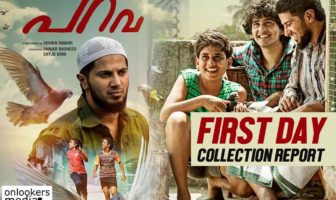 parava, parava collection report, kerala box office, soubin shahir, dulquer salmaan