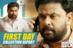 ramaleela first day collection report kerala box office