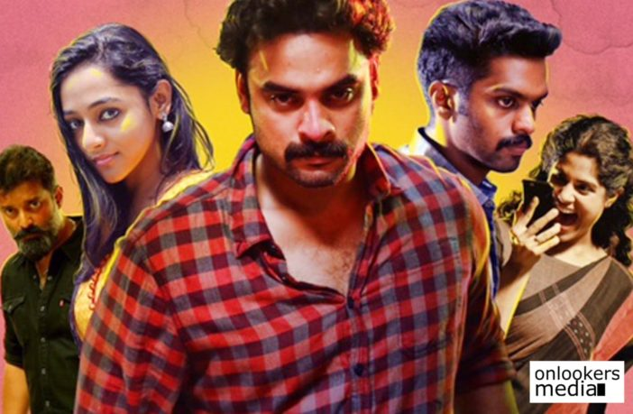 tharangam malayalam movie tovino thomas