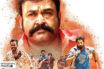 velipadinte pusthakam collection report