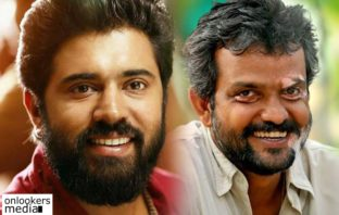 nivin pauly rajeev pillai movie, nn pillai, nivin pauly as nn pillai, e4 entertainment, cv sarathi