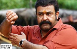 velipadinte pusthakam collection report, mohanlal, kerala box office